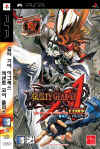 guiltygearxx-accentcore-plus-japan-box-art-psp.jpg (383933 bytes)